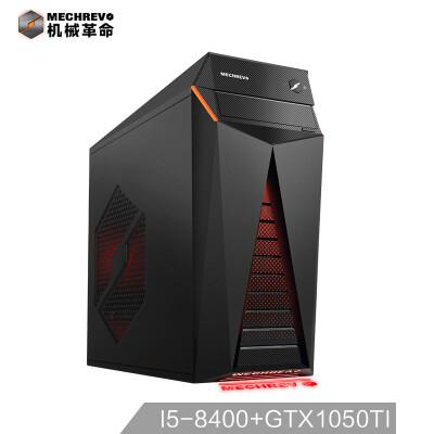 机械革命(MECHREVO)NX6-200 吃鸡游戏台式电脑主机(i5-8400 8G DDR4 128GSSD+1T GTX1050TI 4G win10)