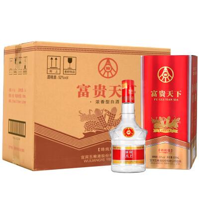 五粮液股份公司出品 高度白酒 浓香型 富贵天下 绵纯级 52度 500ml*6瓶 整箱装(新老包装随机发货)