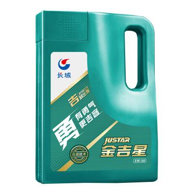长城【勇系列】长城金吉星SN/GF-5 5W-30 半合成 汽油机油 汽车 润滑油 4L