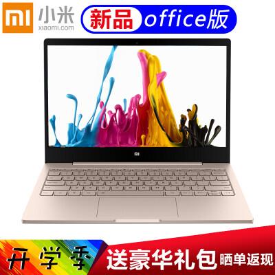 小米(MI) 笔记本电脑Air 超薄便携 商务办公 手提上网本 【12.5英寸】M-7Y30 4G 128G金