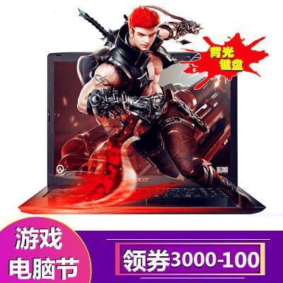 宏碁(acer) TMTX50 TMP259 15.6英寸游戏笔记本电脑 I5-7200 8G内存 128G固态+1T硬盘定制版 GT940MX 2G独显全高清 背光键盘 金属掌托