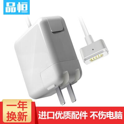 品恒(PIHEN) 苹果笔记本电源适配器MacBook Air电脑A1466充电器45W