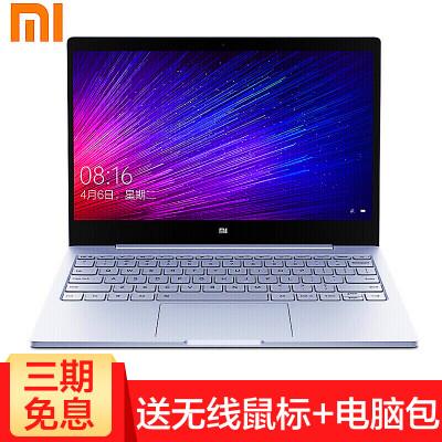 小米 (MI)Air 12.5英寸全金属超轻薄笔记本电脑超极本商务本 全高清屏 背光键盘 【银色】M3-7Y30 4G 128G 固态硬盘 官方标配
