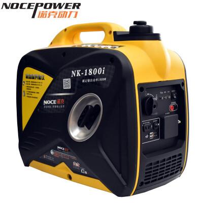 诺克 2KW千瓦便携式汽油发电机静音220V手提发电机