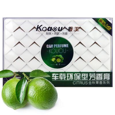 香王(Kouou)汽车香水 香膏固体车载车用香水新车除异味香薰摆件 桔子260g