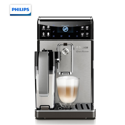 飞利浦(PHILIPS)咖啡机 Saeco意式全自动家用浓缩机带集成式储奶容器欧洲原装进口 HD8975/05
