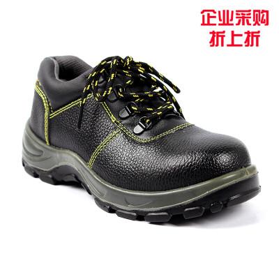 SAFEMAN君御 E6011防砸安全鞋舒适型牛皮鞋面防砸防滑耐油 37