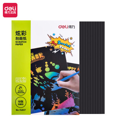 得力(deli)10张/18*26cm炫彩学生刮画纸 手工绘画 创意DIY玩具74807