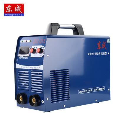 东成电焊机ZX7-315 双电源220V/380V逆变直流双电压两用 家用工业机