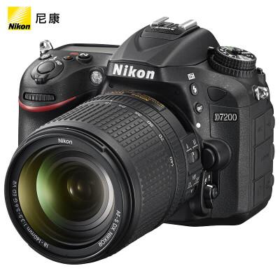 尼康(Nikon)D7200 18-140mm长焦套机 VR防抖 单反数码照相机 家用/旅游(ISO100-25600 内置WiFi)
