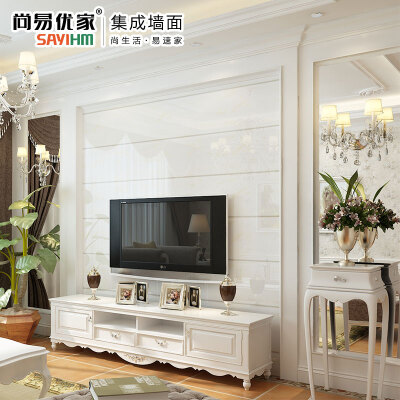 尚易优家(SAYIHM) 集成墙面 现代简约仿瓷砖大理石客厅电视背景墙环保免漆防潮铝墙板