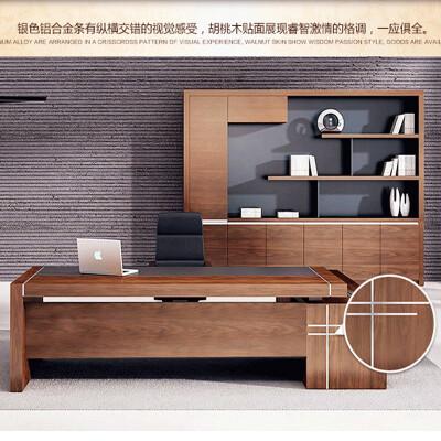 上海 办公家具办公桌 老板桌椅组合办公桌 经理台 主管桌 大班台 现代简约 时尚 搭配副柜