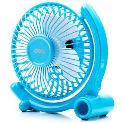 得力(deli)3681 USB迷你静音桌面风扇/小风扇/电风扇/学生宿舍风扇 蓝色