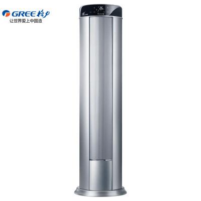 格力(GREE)3匹 定频 i酷 冷暖圆柱柜机空调 KFR-72LW/(72551)NhAa-3