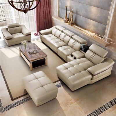 乐和居 沙发 ...