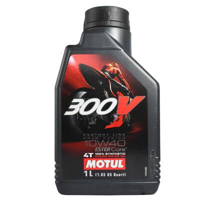 摩特(MOTUL)300V 4T酯类全合成4冲程摩托车机油润滑油 10W-40 SN级 1L