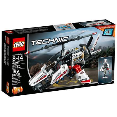 乐高 玩具 机械组 Technic 8岁-14岁 超轻型直升机 42057 积木LEGO