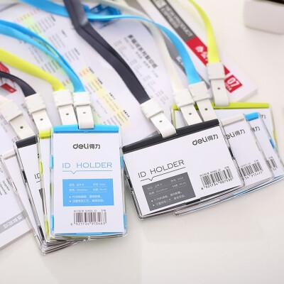 得力(deli) 5个装彩色证件卡工作证卡套胸卡员工工作牌吊牌挂绳 工牌 蓝色(竖式) 8306