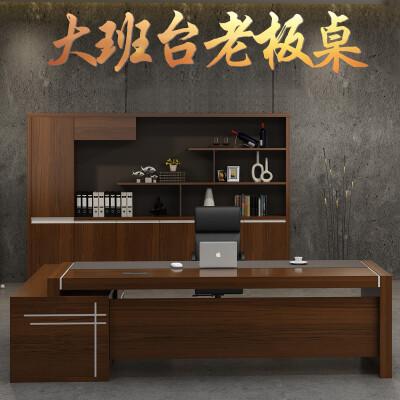 纽登(NT)办公家具 简约现代老板桌 板式大班台总裁桌 时尚经理桌 主管桌办公桌椅组合 入户安装及定制尺寸单拍