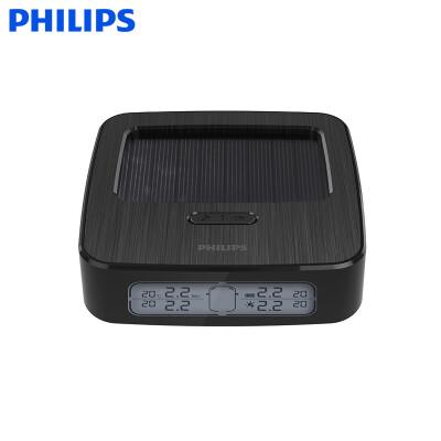 新品发布 飞利浦(PHILIPS)太阳能胎压监测系统TD5101内置外置 无线安装 胎压计 2017新款 TD5101x外置