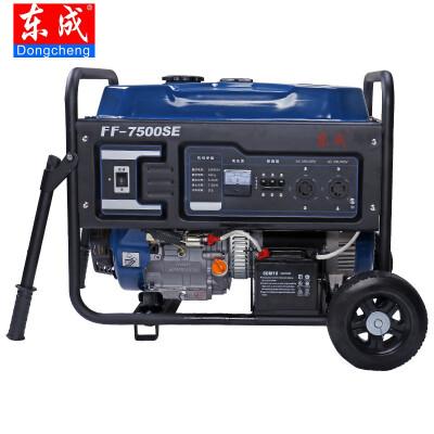 东成汽油发电机三相电启动 FF-7500SE /FF-9500SE单缸 四冲程风冷190F FF-9500DSE  两用