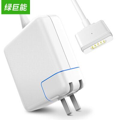 绿巨能(llano)苹果笔记本充电器45W 苹果笔记本电源适配器A1465 A1466 A1436 Macbook air充电器14.85V3.05A