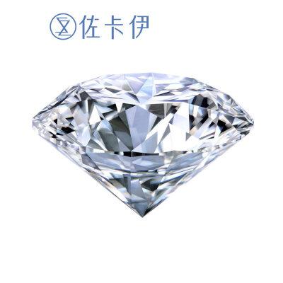 佐卡??GIA裸钻定制结婚戒指订婚女戒钻石求婚钻戒 定制定金1
