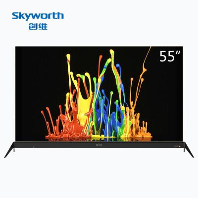 创维(Skyworth)55R8 55英寸超薄全面屏HDR 27核自发光人工智能OLED有机电视机(金色)