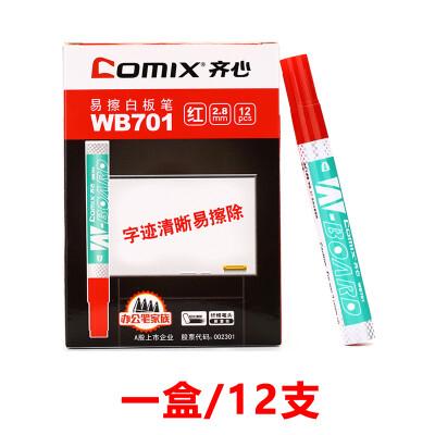 齐心(COMIX) 可擦白板笔 大头笔书写记号笔 易擦粗笔 办公文具 WB701红色(12支/盒)