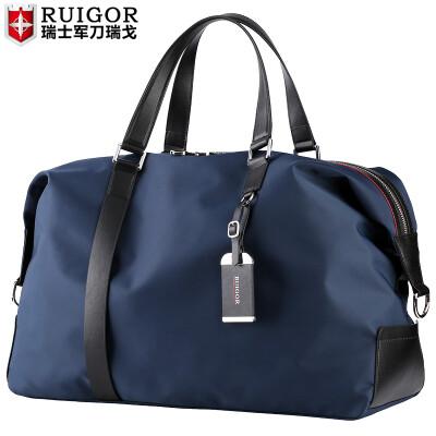 瑞士军刀瑞戈旅行包男女行李包时尚手提包商务斜挎包短途旅行袋大容量旅游包运动健身包 蓝色|可手提斜挎