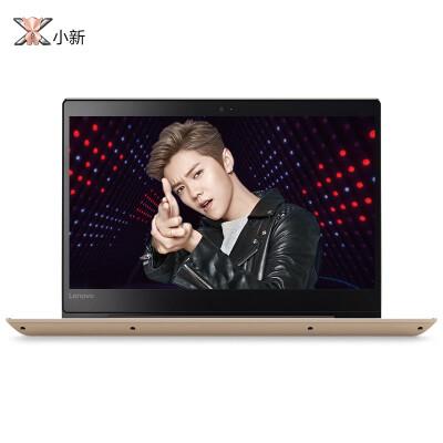 联想(Lenovo)小新潮7000 14英寸轻薄窄边框笔记本电脑(I5-8250U 8G 1T+128G PCIE 940MX 2G)火花金