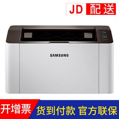三星(SAMSUNG) 三星M2029黑白激光打印机A4办公学生家用二维码处方单2021 官方标配
