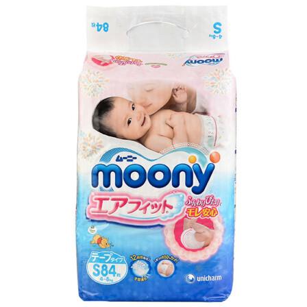 日本 MOONY 尤妮佳 婴儿纸尿裤  S84片 77.9元(69+8.9)