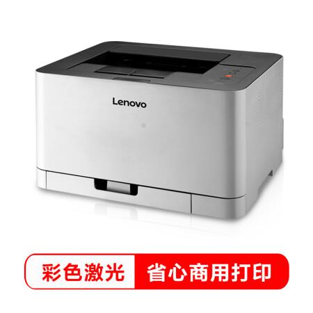 联想家用打印机怎么样?算什么档次