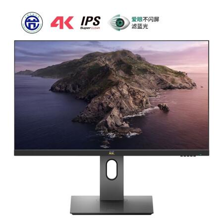 优派电脑显示器质量怎么样?是哪里生产的
