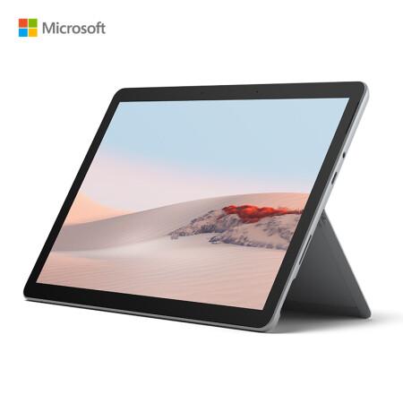 Microsoft 微软 Surface Go 2 二合一平板电脑/笔记本电脑 | 10.5英寸 亮铂金2988元