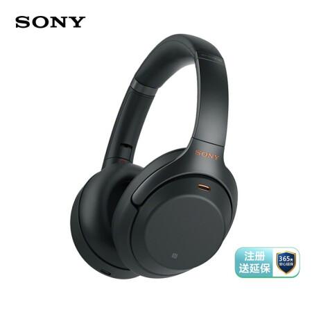 索尼头戴式耳机怎么样?揭秘质量好不好?