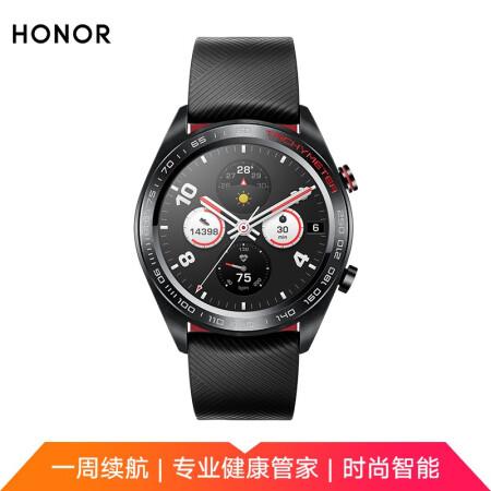 华为手表质量怎么样?是骗局吗