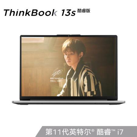 ThinkPad笔记本怎么样,那么贵值得买吗