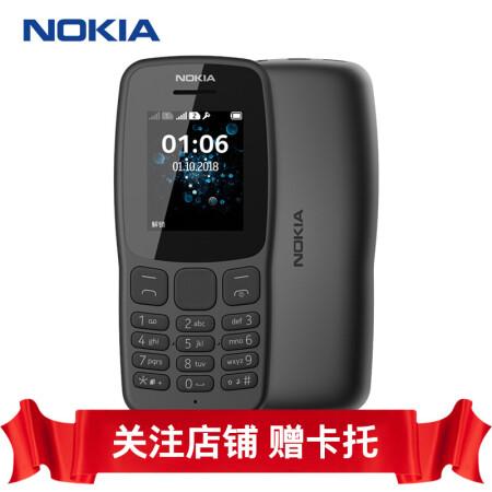 诺基亚老人手机怎么样,哪个系列好?是哪个国家的品牌