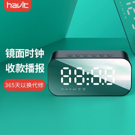 海威特蓝牙音箱怎么样,是几线品牌呢,质量很差是真的吗