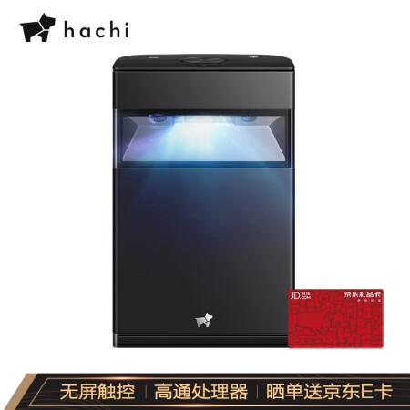 hachi投影仪怎么样,质量好不好呢,有效果吗