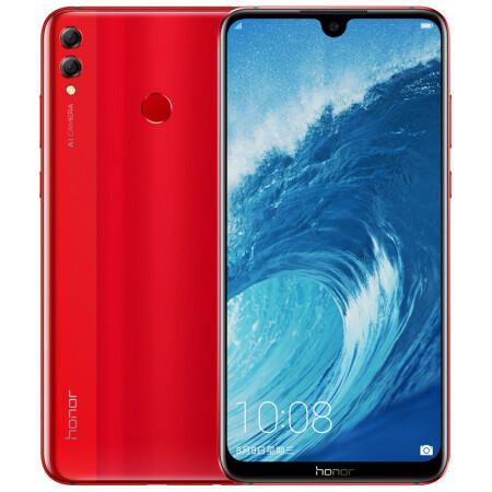 荣耀8X Max 骁龙660 7.12英寸90%屏占比珍珠屏 6GB+64GB 魅焰红 移动联通电信4G全面屏手机 双卡双待