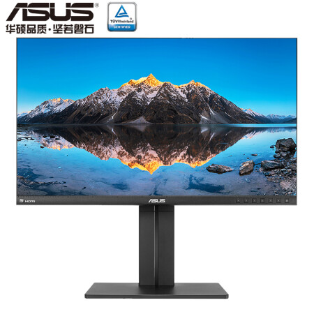 华硕(ASUS)PB258Q 25英寸 IPS屏 旋转升降窄边框显示器