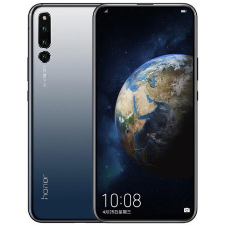 荣耀Magic2魔法手机 麒麟980AI智能芯片 超广角AI三摄 8GB+128GB 渐变黑 移动联通电信4G手机 双卡双待