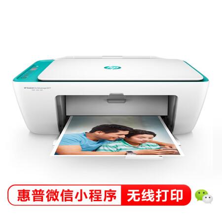 惠普喷墨打印机怎么样?据说质量有多垃圾?