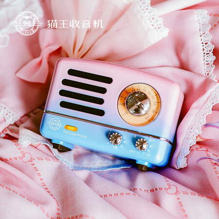 猫王收音机蓝牙音箱怎么样,好不好呢,真实使用感受