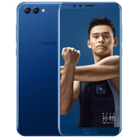 【套装】荣耀 V10 全网通 尊享版 6GB+128GB 极光蓝 移动联通电信4G手机 双卡双待3150元(券后)