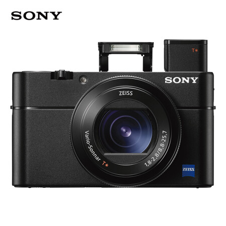 索尼(SONY)DSC-RX100M5A