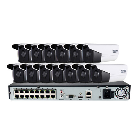 海康威视500万星光级监控设备套装30米红外夜视海康威视硬盘录像机带POE供电13路不带硬盘